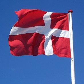 Flag til 2 meter